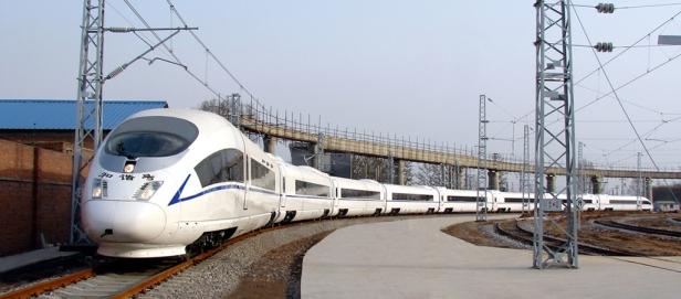 chinese train.jpg